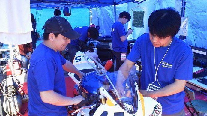 blue_staff_n.jpg
